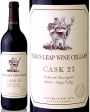 Stag's Leap Wine Cellar Cask 23 2012